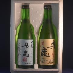 秋鹿  熟成酒「奥鹿」飲み比べ 2種