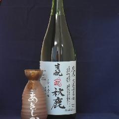 秋鹿 生もと 無濾過 生原酒「雄町」もへじ 1.8L