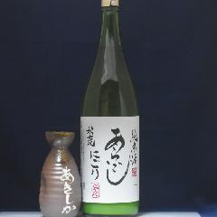 秋鹿 純米 あらごし(にごり酒)火入れ 1800ml