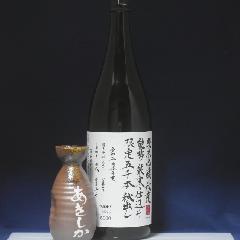 秋鹿 純米吟醸酒 手造限定五千本「秋出し」1.8L