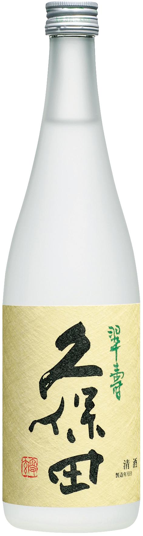 久保田 翠寿 生酒 720ml【要冷蔵】