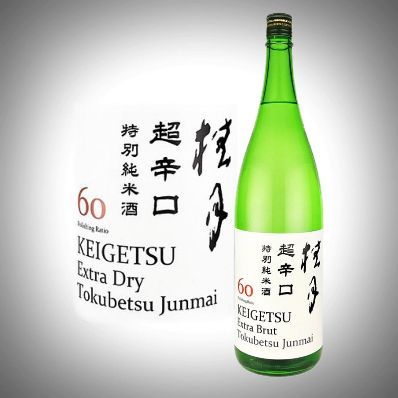 桂月 超辛口 特別純米酒60 1800ml