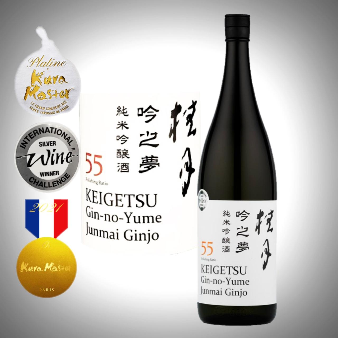 桂月 吟之夢 純米吟醸酒55 1800ml