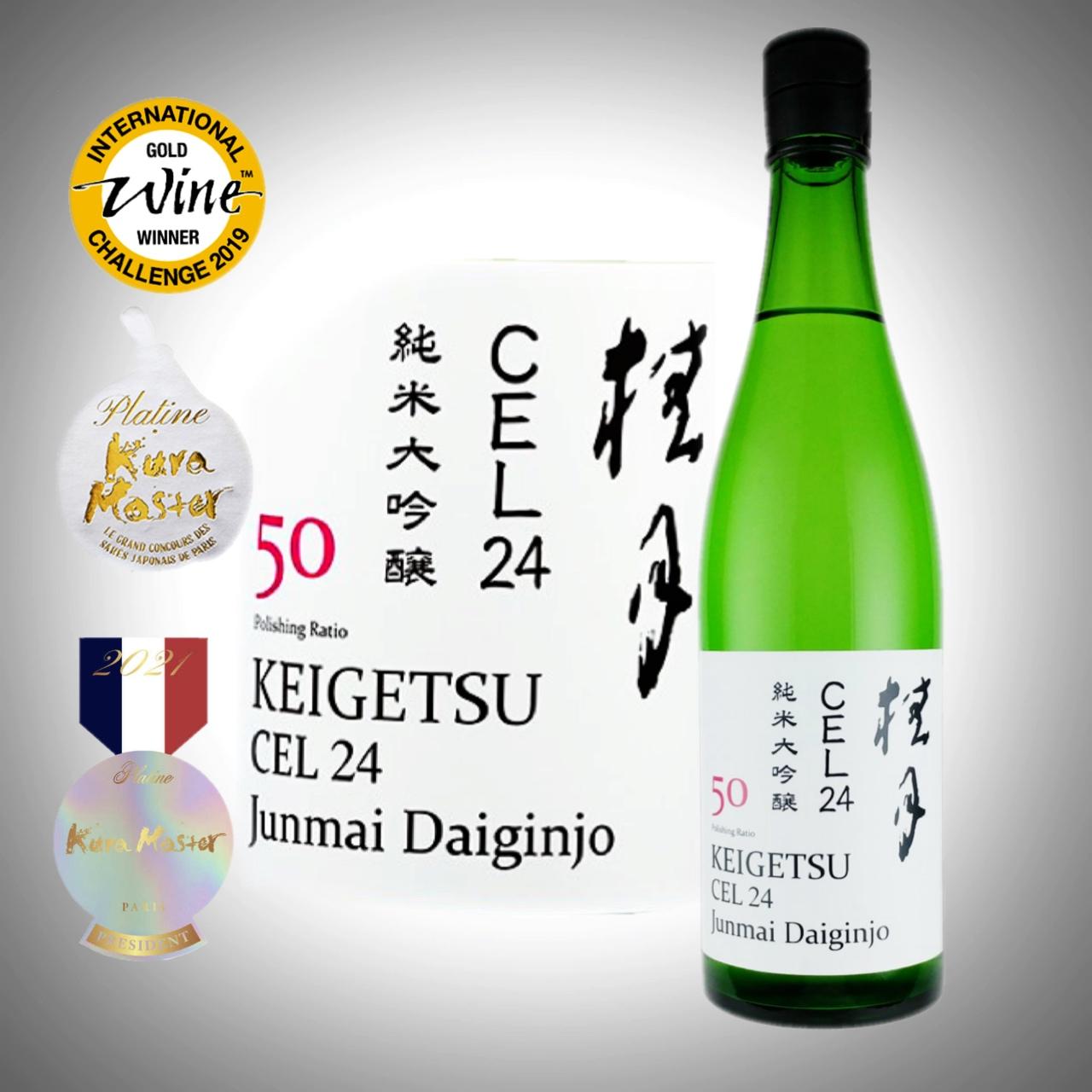 桂月 CEL24純米大吟醸50 720ml