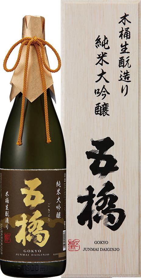 五橋 純米大吟醸 木桶生もと造り 720ml