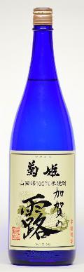 菊姫 加賀の露 米焼酎 1800ml