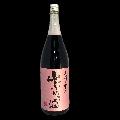 尾瀬の雪解け 山ぶどう酒 1800ml
