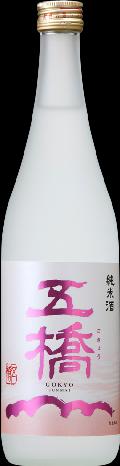 五橋 純米酒 春ラベル 720ml