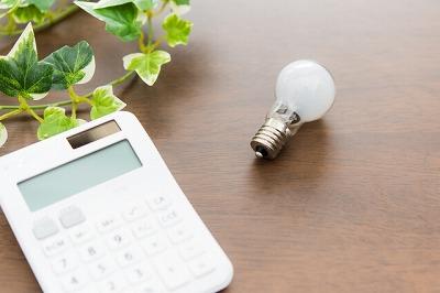 照明の消費電力が約83%削減!!