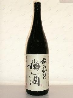 梅乃宿の梅酒 12度 1.8L