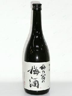 梅乃宿の梅酒 12度 720ml