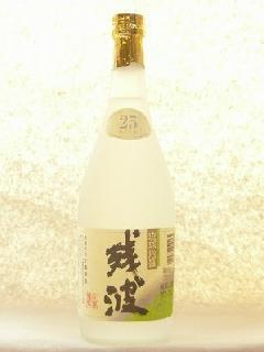 残波 古酒 25度 720ml