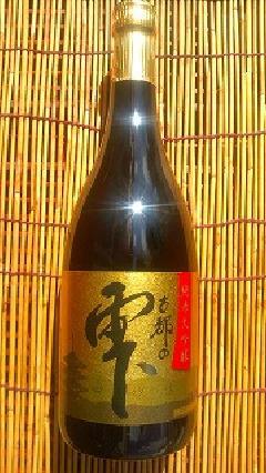 古都の雫 純米大吟醸 720ml