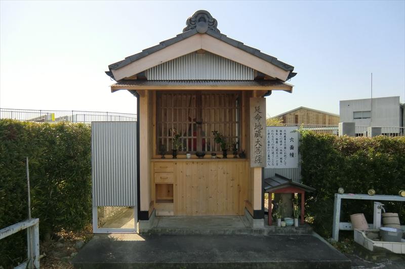 地蔵堂新築
