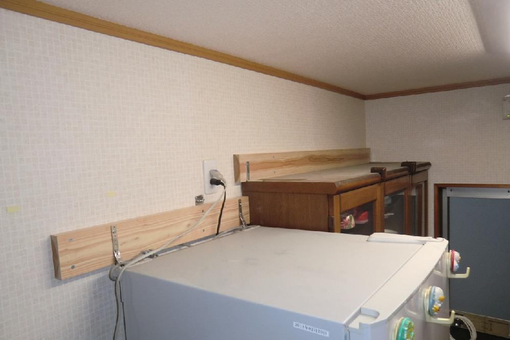 食器棚、冷蔵庫固定