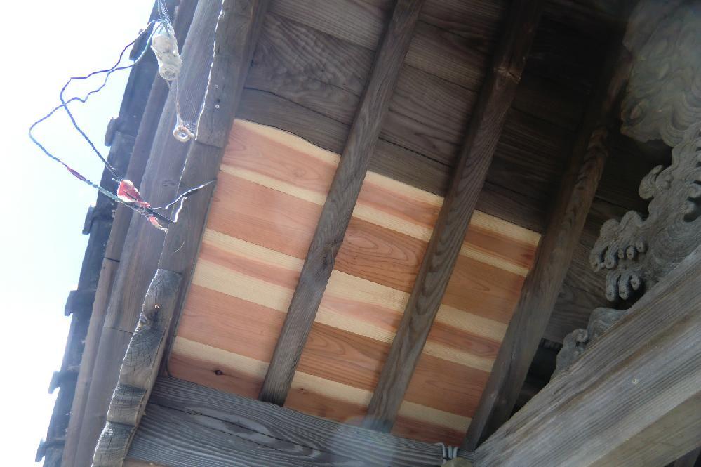 軒天の修繕