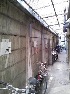 国立市 戸建 解体工事