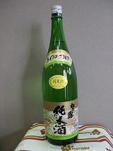 松乃露(まつのつゆ)純米酒