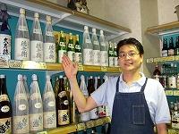 伊賀の地酒を多数取り扱い!