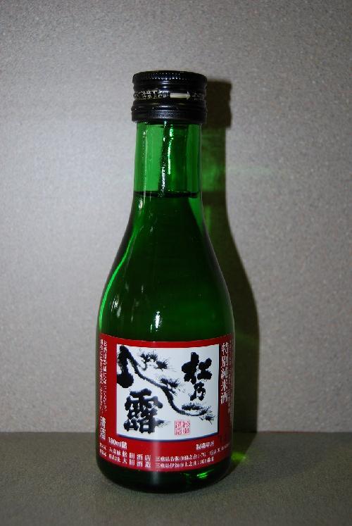松乃露 特別純米酒 180ml