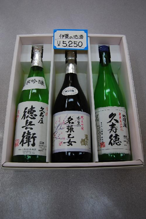 伊賀酒ギフト(吟醸生酒+純米吟醸2種)