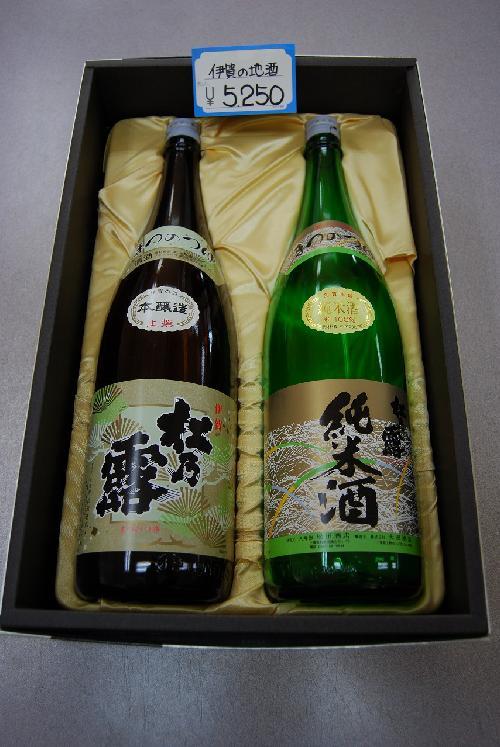 伊賀酒ギフト(純米+上撰)