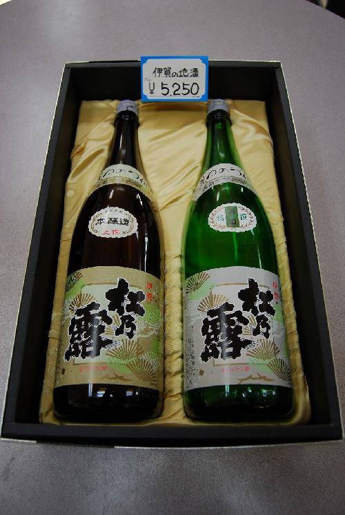 伊賀酒ギフト(特選+上撰)