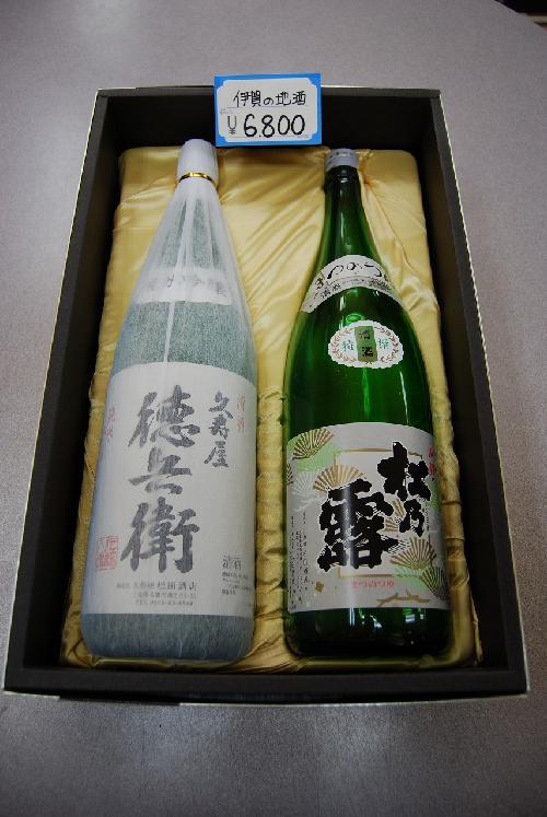 伊賀酒ギフト(純米吟醸+特選)