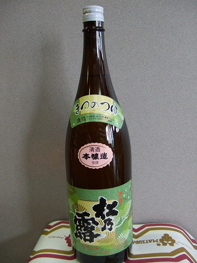 松乃露(まつのつゆ) 本醸造佳撰 1.8L