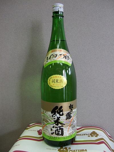 松乃露(まつのつゆ) 純米酒 1.8L