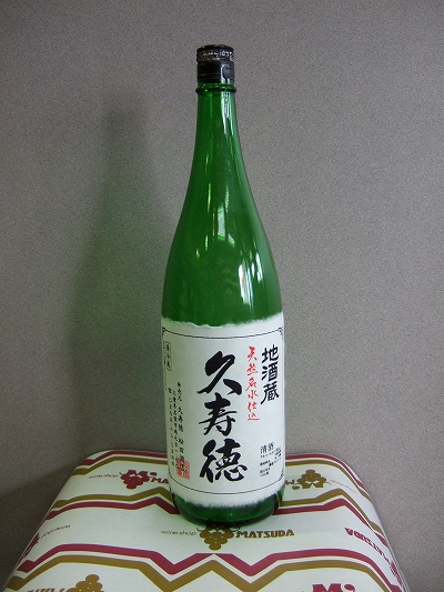 【生酒】地酒蔵 久寿徳「くずとく」 吟醸 1.8L