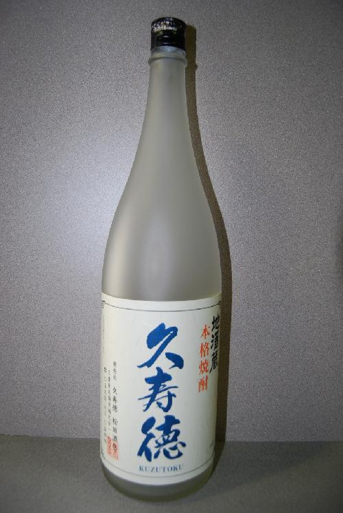 黒糖焼酎 久寿徳(くずとく) 1.8L