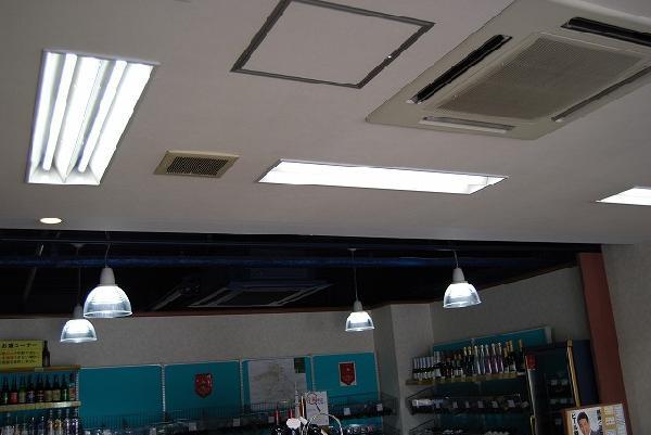 店内と倉庫全ての照明をLEDに交換しました。