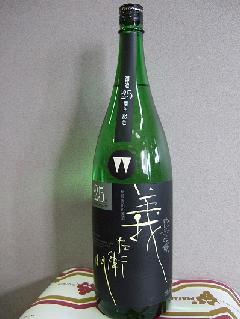 義左衛門 純米吟醸 1.8L