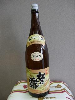 松乃露(まつのつゆ) 本醸造上撰 1.8L