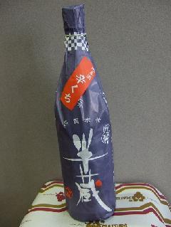 半蔵(はんぞう) 純米酒 辛口 1.8L