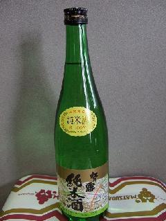 松乃露(まつのつゆ) 純米酒 720ml