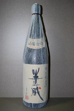 半蔵 特別純米酒 1.8L