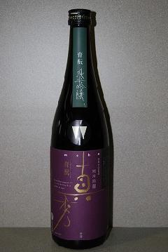 真秀(まほ) 純米吟醸 720ml