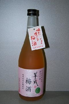 半蔵の梅酒 720ml