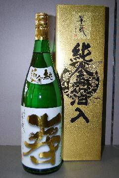 半蔵 本醸造 純金箔入 1.8L