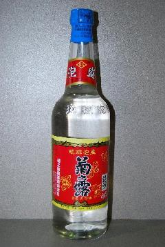 菊之露 600ml