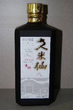 久米仙 ブラック(古酒) 720ml