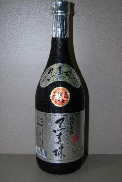 黒真珠 720ml