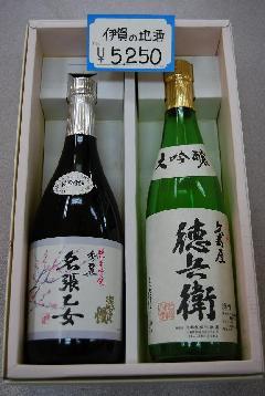 伊賀酒ギフト(大吟醸+純米吟醸)
