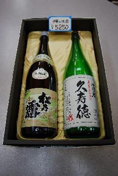 伊賀酒ギフト(吟醸生酒+上撰)