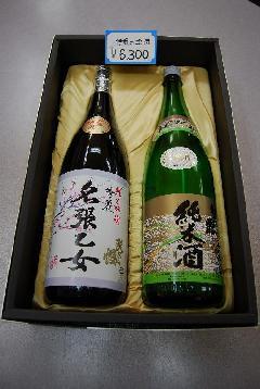 伊賀酒ギフト(純米吟醸+純米)