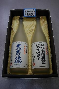 焼酎ギフト(本格芋焼酎、黒糖焼酎)