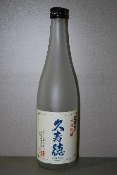 芋焼酎 久寿徳(くずとく) 720ml