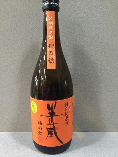 半蔵 特別純米酒 神の穂 720ml